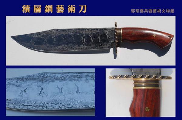 郭常喜與興達刀具--郭常喜限量手工刀品-大獵刀(AS-21)