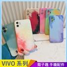 水彩液態殼 VIVO X60 X50 pro Y19 Y12 Y17 手機殼 舒適手感 防塵耐刮 全包防摔 內襯植絨 矽膠殼