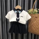 女童jk套裝裙子兩件套夏季女寶寶夏裝可愛嬰兒夏天衣服萌系學院風1 幸福第一站