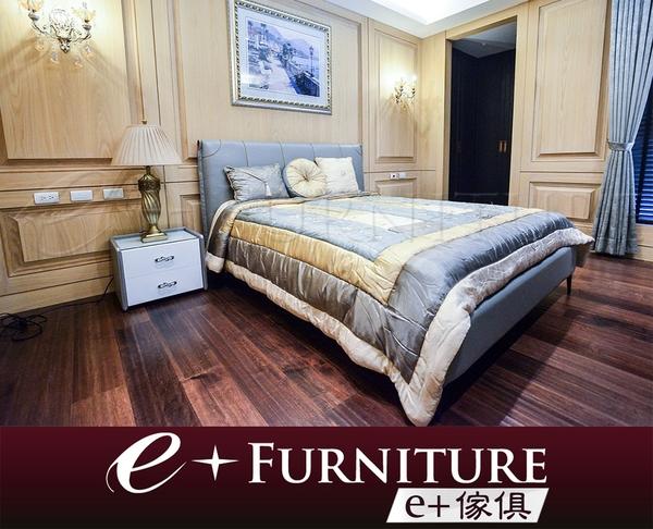 『 e+傢俱 』BB170 內皮爾 Napier 時尚現代 皮質床架 雙人床架   半牛皮質 6尺   5尺 可訂做