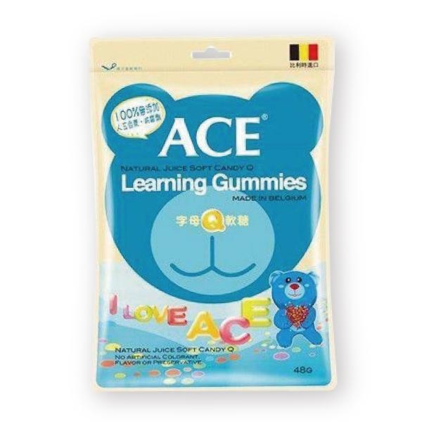 ACE 字母Q軟糖_維奇草本