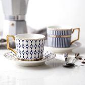 歐式金邊咖啡杯英式骨瓷咖啡杯碟套裝高檔簡約下午茶花茶紅茶茶具 免運直出 年貨八折優惠