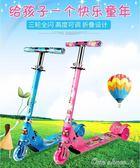 滑板車兒童3-6歲小孩三輪折疊閃光踏板車滑滑車升降玩具車 one shoes YXS