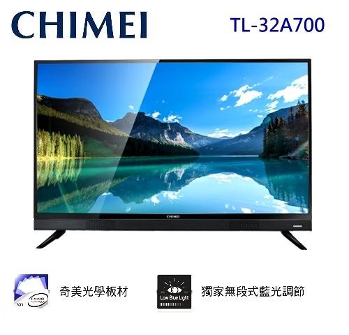 【佳麗寶】-留言享加碼折扣(CHIMEI奇美) 32吋低藍光液晶顯示器(TL-32A700)含視訊盒