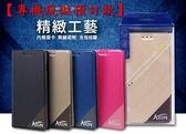 【N64 現做款】樂金 LG G8S ThinQ / Q60 / G8X ThinQ 側掀式 保護套 手機套 皮套 手機皮套 書本套