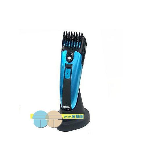 SAMPO 聲寶 電動剪髮刀 EG-Z1008L