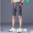 2021年夏季冰絲短褲男超薄款休閒外穿5五分褲寬松速干運動空調褲 創意新品