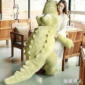 大型公仔毛絨玩具鱷魚公仔女孩睡覺抱枕萌可愛生日禮物女生 XW4158【極致男人】
