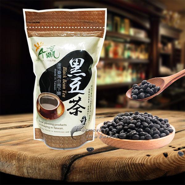 下營區農會 黑豆茶