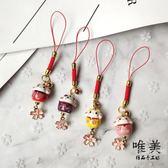 手機掛繩可愛櫻花鏤空鈴鐺陶瓷貓創意手機掛件掛飾手機鏈吊飾包包掛件通用