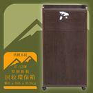 【台灣製造】RT-120W 塑鋼餐盤回收箱(胡桃木紋) 垃圾桶 回收桶 餐廳設施 回收環保箱