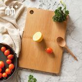 竹加 整竹砧板菜板家用案板大號搟面板剁骨實木長方形廚房水果板.igo 東京衣秀