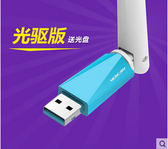 USB無線網卡wifi接收信號發射器 DL13940『時尚玩家』