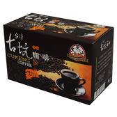 大尖山雲林古坑二合一咖啡17g*15【愛買】