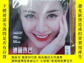 二手書博民逛書店罕見1南都娛樂周刊封面迪麗熱巴Y300732