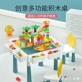 兒童益智拼裝大顆粒積木桌子多功能積木玩具桌早教游戲桌 創意家居