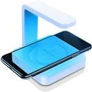 OnLord 【日本代購】紫外線燈 智能手機消毒 無線充電OL-215W