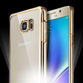 三星Note5手機殼透明硬殼galaxy note5手機套N9200保護殼超薄防摔 智能生活館