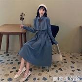 襯衫洋裝 藍色長袖連衣裙2021新款秋季法式小眾收腰顯瘦裙子氣質襯衫裙女裝 歐歐