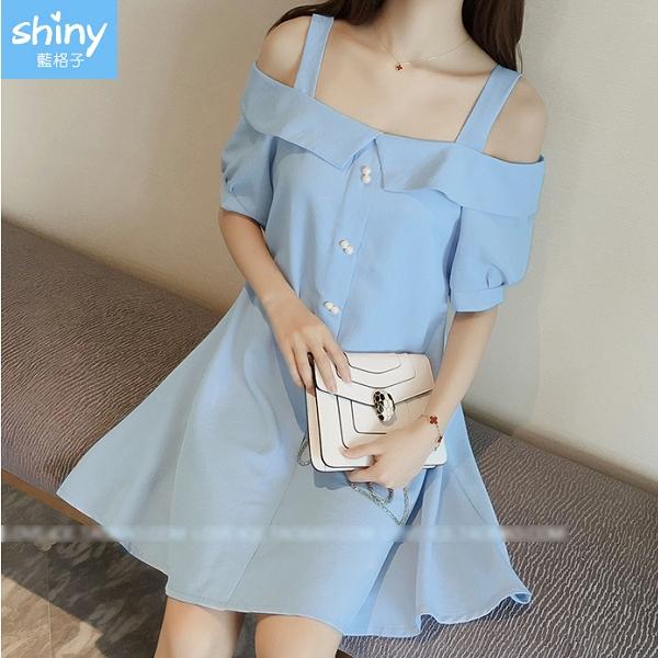 【V9302】shiny藍格子-甜美恬氛.露肩一字領珍珠裝飾寬鬆顯瘦A字洋裝連身裙