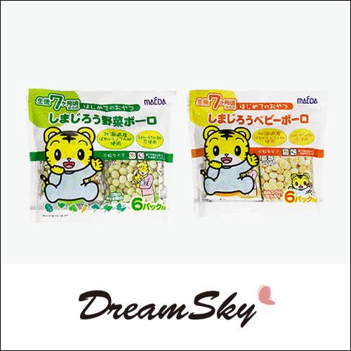日本 巧虎 小老虎 蛋酥 餅乾 6袋入 72g (原味.蔬菜) Dreamsky