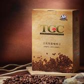 【TGC】台灣古坑特級咖啡豆227g(半磅)/盒