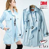 LIYO理優3M防潑水MIT長版寬鬆風衣O648001