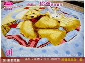 御芙專櫃˙寢屋川【寶貝熊與兔】(藍)雙層設計˙超細˙盒嬰幼兒毛毯(100*140 cm )滿月推薦禮盒