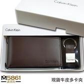 ~CK ~Calvin Klein 男皮夾短夾多卡夾CK 鑰匙圈  裝 提袋/咖色