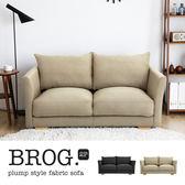 雙人沙發 Borg 柏格澎厚感布質雙人沙發(2色)/ H&D東稻家居
