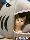 寵物窩 貓窩四季通用鯊魚狗窩網紅封閉式貓咪用品寵物屋貓床冬天保暖冬季 百分百