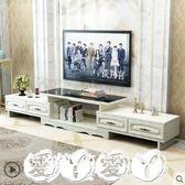 電視櫃  歐式電視櫃茶幾組合小戶型客廳鋼化玻璃伸縮地櫃現代簡約電視機櫃 【全館9折】