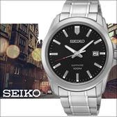 【僾瑪精品】SEIKO CS系列 鋼帶時尚大三針石英錶-黑/41mm/7N42-0GD0D(SGEH49P1)