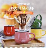 居圖創意陶瓷杯子簡約帶水杯咖啡杯馬克杯情侶杯蓋牛奶杯茶杯帶勺·花漾美衣