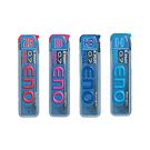 【庫存售完為止】PILOT 百樂 PLRF-7E ENO 自動鉛筆芯 0.7mm 40入