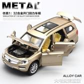 玩具車 1:32路虎越野車聲光合金車模型兒童汽車玩具小車男孩車模玩具 大宅女韓國館