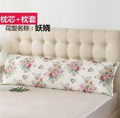長版枕頭送全棉枕套加長護頸雙人枕頭1.2米1.5米1.8米長枕芯加長版情侶枕    提拉米蘇