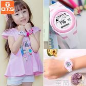 ots兒童手錶女孩防水時尚女中小學生電子錶男孩可愛小孩女童手錶 至簡元素