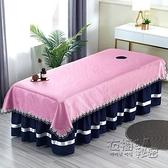 美容院專用床單式美容涼席夏季美體按摩床冰絲席可摺疊軟席 雙十二全館免運
