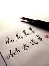 Milano米蘭 景哥手寫美工鋼筆彎尖美工筆鋼筆彎頭男女成人書法練字藝術字鋼筆