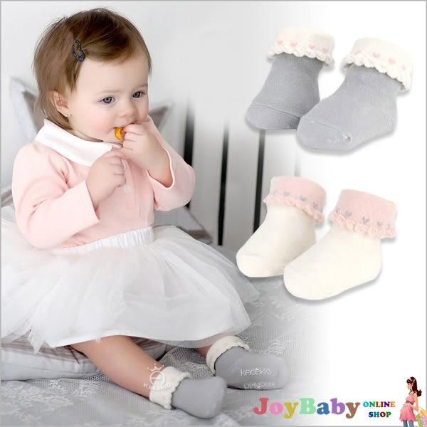 防滑襪童襪嬰兒襪子寶寶短襪甜美愛心翻沿短筒襪-JoyBaby