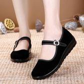 單款老北京布鞋女平跟黑色職業工作軟底舞蹈酒店加絨棉鞋子防滑鞋 享購