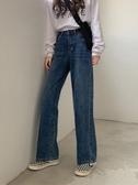 牛仔褲 女士牛仔褲2020秋冬新款寬松顯瘦高腰百搭直筒垂感闊腿拖地長褲子