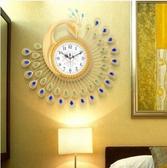 鐘錶掛鐘客廳歐式現代簡約創意藝術家用大氣靜音時鐘裝飾孔雀掛錶