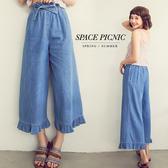 寬褲 Space Picnic|花苞鬆緊荷葉長寬褲(現貨)【C18053048】