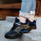 中大尺碼童鞋男童運動鞋舒適新款兒童鞋子中大童防滑透氣網面籃球鞋 js10118『科炫3C』