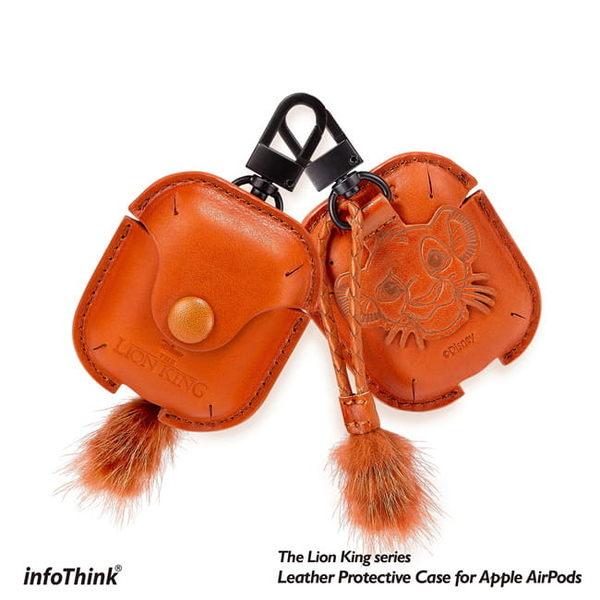尼德斯Nydus~* 限量熱銷 迪士尼 獅子王 Airpods 皮革 保護套 台灣製造