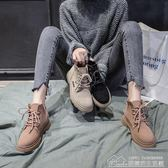 馬丁靴女秋英倫風學生韓版百搭短靴ins網紅切爾西靴 居樂坊生活館