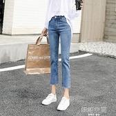高腰直筒寬鬆牛仔褲女2020秋季新款七分褲女薄款八分褲小個子秋裝 【韓語空間】