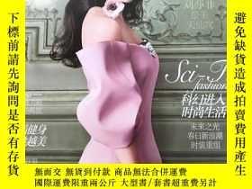 二手書博民逛書店時尚芭莎罕見2016年4月號 上 封面 劉亦菲Y259844
